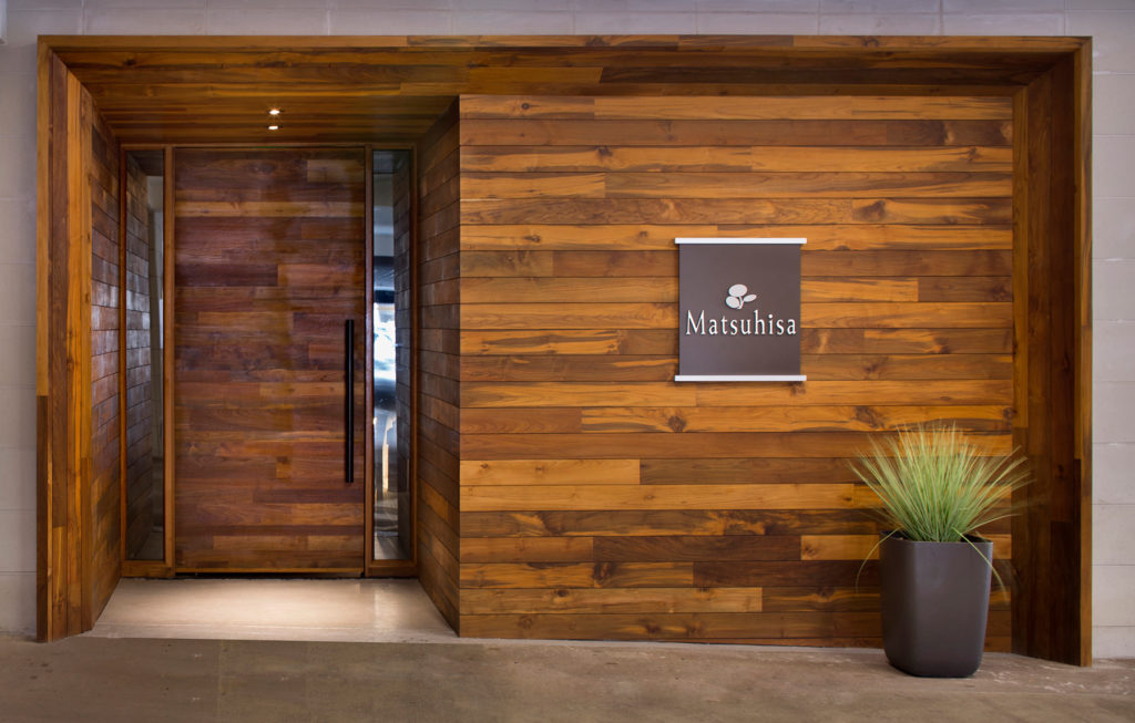 matsuhisa-denver-reclaimed-teak-indoteak